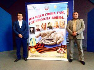 VI Межрегиональную конференция руководителей и актива поисковых организаций